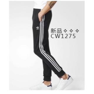 アディダス(adidas)のadidas originals トラックパンツ新品❤❤M❤❤(スラックス)