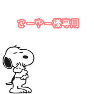 こーゆー様専用(保護フィルム)