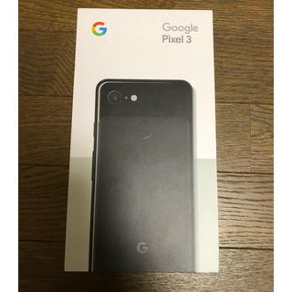 アンドロイド(ANDROID)のSoftBank版 Google Pixel 3 64GB ブラック(スマートフォン本体)