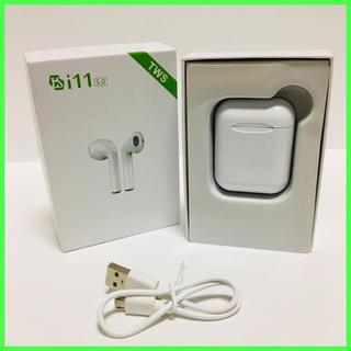 【即購入OK】高音質 Bluetooth ワイヤレス イヤホン(ヘッドフォン/イヤフォン)