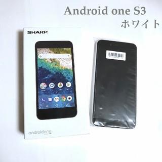 シャープ(SHARP)の【SIMフリー】Android one S3 ホワイト(スマートフォン本体)