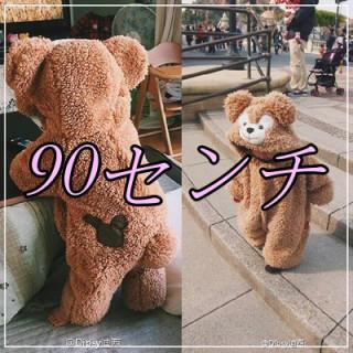 【即購入OK】大人気着ぐるみ ロンパース すごく可愛いダッフィー風(その他)