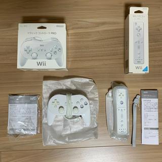 Wii - 【箱付美品】Wii クラシックコントローラPRO & リモコン セット 任天堂