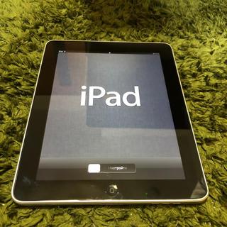 アイパッド(iPad)のiPad ⑨(タブレット)