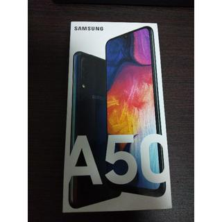 サムスン(SAMSUNG)のSamsung Galaxy A50 ブラック SIMフリー(スマートフォン本体)