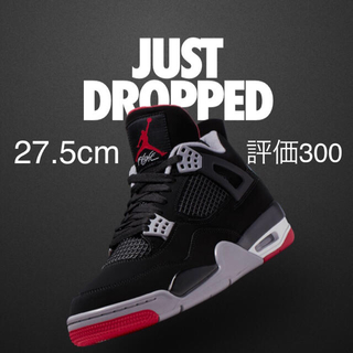NIKE - ★新品未使用★ 27.5cm Jordan 4 Retro Bred