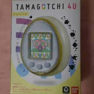 バンダイ(BANDAI)の【新品】【未使用】たまごっち 4U(TAMAGOTCHI 4U)(携帯用ゲーム機本体)