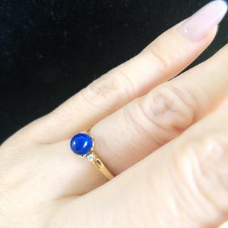 ラピスラズリ ダイヤモンド 18K  リング サイズ10.5?(リング(指輪))
