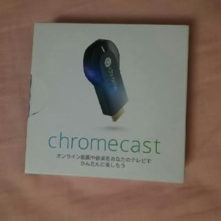 クローム(CHROME)の【未使用】Chromecast  動画♪音楽♪をテレビでかんたんに楽しもう♪(映像用ケーブル)