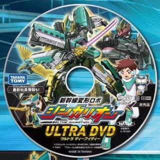 Takara Tomy - シンカリオン ULTRA DVD