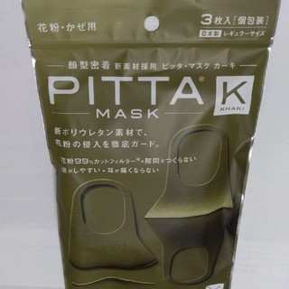 ピッタマスク カーキ(日用品/生活雑貨)