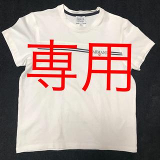 アルマーニ ジュニア(ARMANI JUNIOR)のアルマーニジュニア Tシャツ GIORGIO ARMANI(Tシャツ/カットソー)