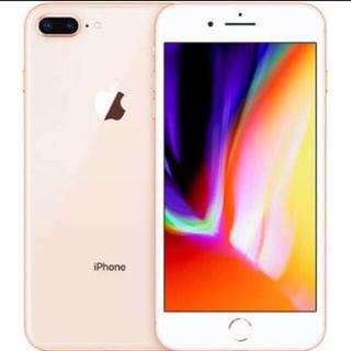 アイフォーン(iPhone)のiphone8 256 gb アイフォーン アイフォン 本体 携帯 iphone(スマートフォン本体)