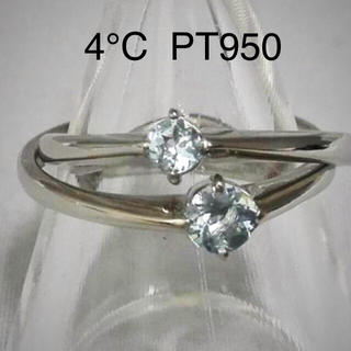 ヨンドシー(4℃)の4°C PT950  2連リング(リング(指輪))