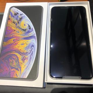 アイフォーン(iPhone)の【新品未使用】iPhone XS Max 512GB 国内版SIMロックフリー(スマートフォン本体)