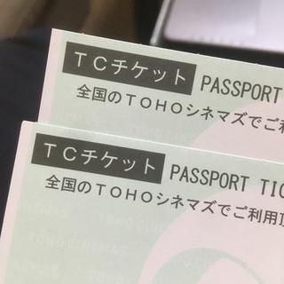 TCチケット 映画チケット TOHOシネマズ 前売り(その他)