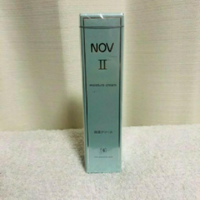 NOV(ノブ)のNOVⅡ ノブⅡ モイスチュアクリーム 保湿クリーム コスメ/美容のスキンケア/基礎化粧品(フェイスクリーム)の商品写真