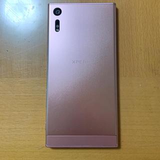 ソニー(SONY)の美品 Xperia XZ  Deep Pink  SIMロック解除済み(スマートフォン本体)