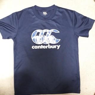 カンタベリー(CANTERBURY)のカンタベリー Tシャツ 160(ラグビー)