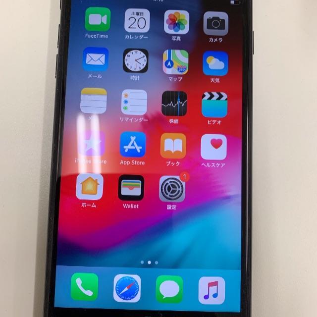 iPhone(アイフォーン)の【0683】iPhone7plus 128 スマホ/家電/カメラのスマートフォン/携帯電話(スマートフォン本体)の商品写真