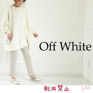 イエナ(IENA)のオフホワイト ◆ 袖パール オーバーサイズスウェット Myu(トレーナー/スウェット)