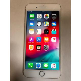 アイフォーン(iPhone)のiPhone 7 Plus 128 GB SIMフリー(スマートフォン本体)