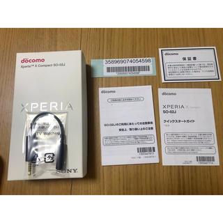 エヌティティドコモ(NTTdocomo)のdocomo Xperia XCompact so-02J(スマートフォン本体)