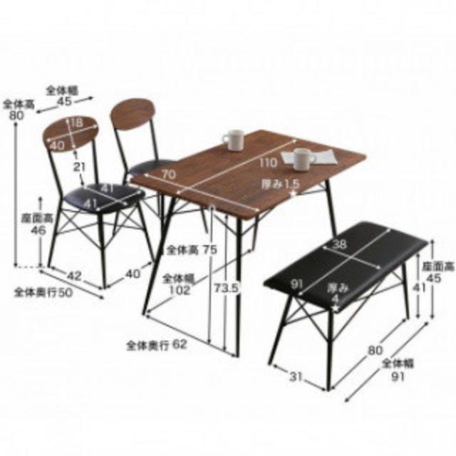 ヴィンテージ ダイニングテーブル 4点 ベンチ セット ダークブラウン インテリア/住まい/日用品の机/テーブル(ダイニングテーブル)の商品写真