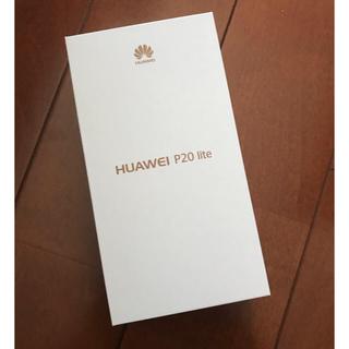 アンドロイド(ANDROID)のHUAWEI P20 lite Black 32GB SIMフリー (スマートフォン本体)