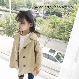 子供用 トレンチコート 110  スプリングコート 韓国子供服(コート)