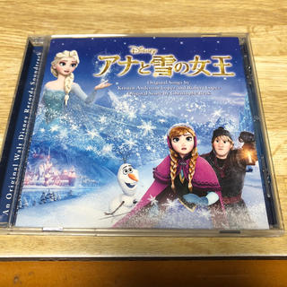 ディズニー(Disney)のアナと雪の女王 サウンドトラック(映画音楽)