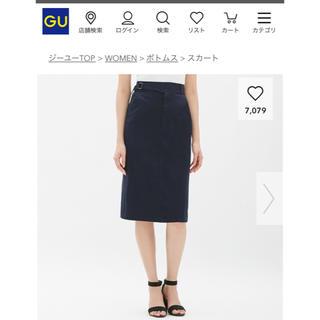 ジーユー(GU)のGU チノグルカミディスカートS ネイビー(ひざ丈スカート)