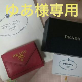 プラダ(PRADA)の※値下げ【正規品】PRADA(プラダ)ミニ財布+箱&袋付き(財布)