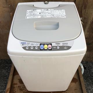ヒタチ(日立)の近郊送料無料♪ 日立 4.2kg 洗濯機 NW-42F7(洗濯機)