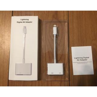Lightning HDMI iPhone用 映像出力(映像用ケーブル)