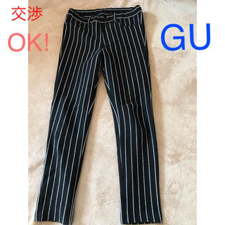 ジーユー(GU)の【GU】ギンガムチェック パンツ 120 ストレートパンツ レギンス(パンツ/スパッツ)