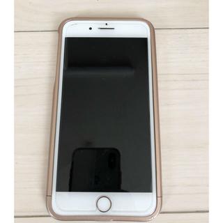 アップル(Apple)のIphone7plusゴールド128GB美品(スマートフォン本体)