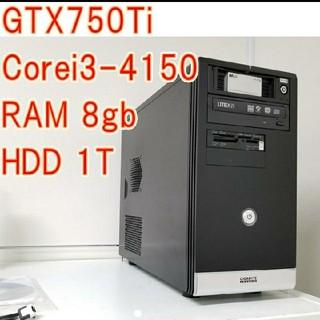 GTX750Ti 4世代i3 メモリ8gb ゲーミングPC