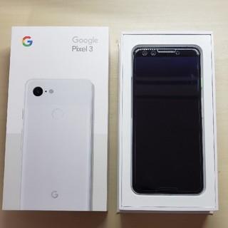 Google pixel3 64GB(スマートフォン本体)