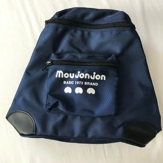 ムージョンジョン(mou jon jon)のムージョンジョン  ベビーリュック 紺色(リュックサック)