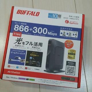 バッファロー(Buffalo)の未使用未開封! バッファロー 無線LANルーター(PC周辺機器)