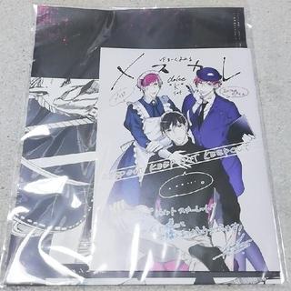 ☆sawa様専用新刊BLコミック☆メメントスカーレット(BL)