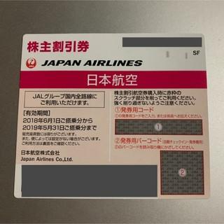 ジャル(ニホンコウクウ)(JAL(日本航空))のお急ぎの方対応!JAL株主 2019年5月31日まで有効(その他)