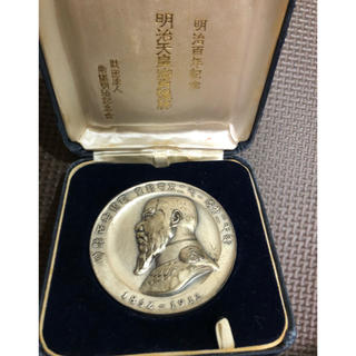 明治100年記念明治天皇御肖像牌 純銀メダル+日本万国博覧会記念メダル(その他)