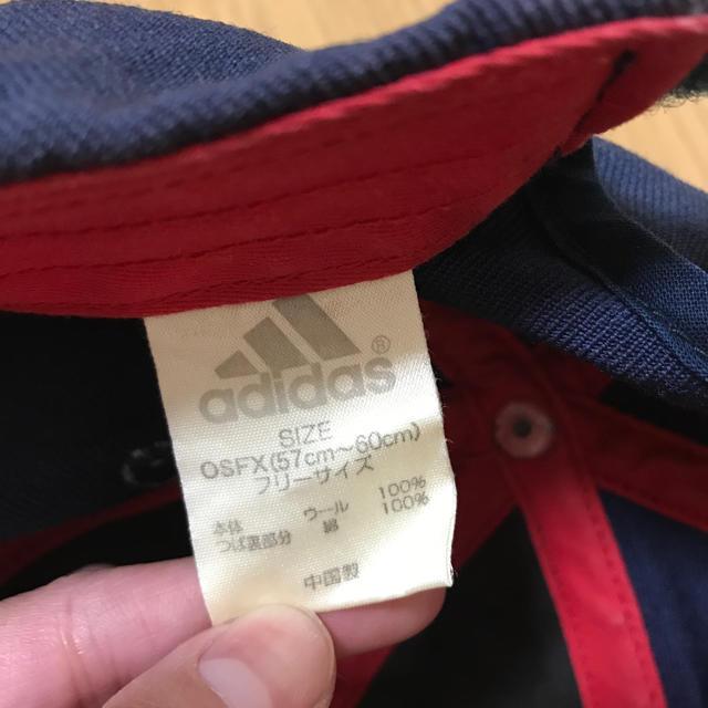 adidas(アディダス)のadidas 帽子 フリーサイズ レディース メンズ レディースの帽子(キャップ)の商品写真