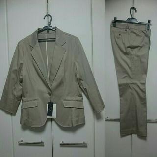 アールユー(RU)の値下げ【新品】パンツスーツ  17号 大きいサイズ 保護者会(カジュアルパンツ)