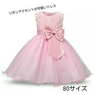 346782f4b3b00  ピンク ラメ入り リボンアクセント ベビードレス 80サイズ(セレモニードレス スーツ