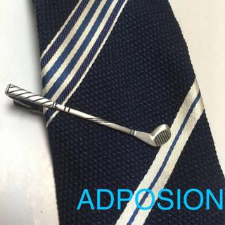 アドポーション(ADPOSION)の新品 ADPOSION アドポーション ゴルフ タイピン ネクタイピン(ネクタイピン)