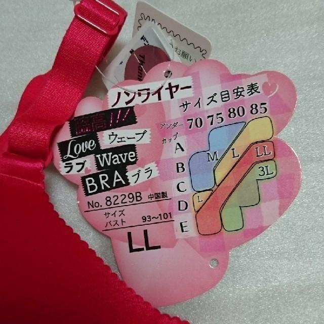 ノンワイヤーブラ ☆お値下げ☆ レディースの下着/アンダーウェア(ブラ)の商品写真