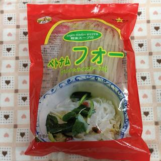 ベトナム産 3袋 ライススティック(スープ付)(米/穀物)